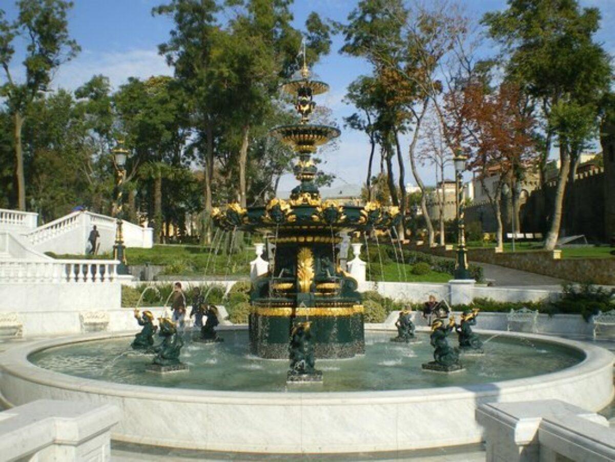 Baku Fountain